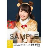 SKE48 2017年12月度 net shop限定個別生写真「2017年 クリスマス」5枚セット 惣田紗莉渚