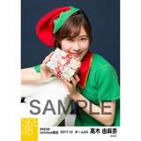 SKE48 2017年12月度 net shop限定個別生写真「2017年 クリスマス」5枚セット 高木由麻奈