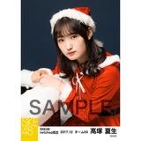 SKE48 2017年12月度 net shop限定個別生写真「2017年 クリスマス」5枚セット 髙塚夏生