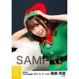 SKE48 2017年12月度 net shop限定個別生写真「2017年 クリスマス」5枚セット 高柳明音
