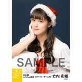 SKE48 2017年12月度 net shop限定個別生写真「2017年 クリスマス」5枚セット 竹内彩姫