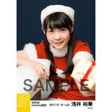 SKE48 2017年12月度 net shop限定個別生写真「2017年 クリスマス」5枚セット 浅井裕華