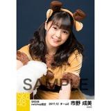 SKE48 2017年12月度 net shop限定個別生写真「2017年 クリスマス」5枚セット 市野成美