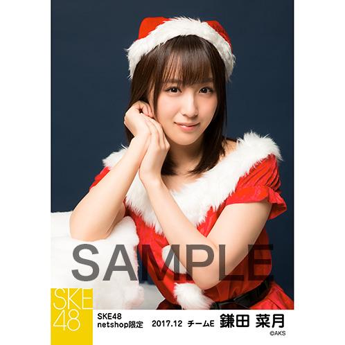 SKE48 2017年12月度 net shop限定個別生写真「2017年 クリスマス」5枚セット 鎌田菜月