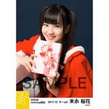 SKE48 2017年12月度 net shop限定個別生写真「2017年 クリスマス」5枚セット 末永桜花