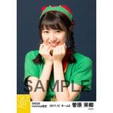 SKE48 2017年12月度 net shop限定個別生写真「2017年 クリスマス」5枚セット 菅原茉椰