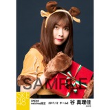 SKE48 2017年12月度 net shop限定個別生写真「2017年 クリスマス」5枚セット 谷真理佳