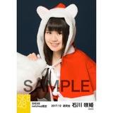 SKE48 2017年12月度 net shop限定個別生写真「2017年 クリスマス」5枚セット 石川咲姫