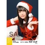 SKE48 2017年12月度 net shop限定個別生写真「2017年 クリスマス」5枚セット 大芝りんか