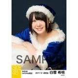 SKE48 2017年12月度 net shop限定個別生写真「2017年 クリスマス」5枚セット 白雪希明