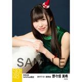 SKE48 2017年12月度 net shop限定個別生写真「2017年 クリスマス」5枚セット 野々垣美希