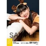 SKE48 2017年12月度 net shop限定個別生写真「2017年 クリスマス」5枚セット 深井ねがい