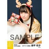 SKE48 2017年12月度 net shop限定個別生写真「2017年 クリスマス」5枚セット 森平莉子