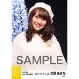 SKE48 2017年12月度 net shop限定個別生写真「聖歌隊」5枚セット 犬塚あさな