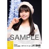 SKE48 2017年12月度 net shop限定個別生写真「聖歌隊」5枚セット 上村亜柚香