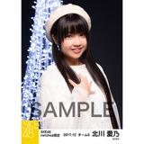SKE48 2017年12月度 net shop限定個別生写真「聖歌隊」5枚セット 北川愛乃