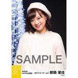 SKE48 2017年12月度 net shop限定個別生写真「聖歌隊」5枚セット 都築里佳