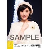SKE48 2017年12月度 net shop限定個別生写真「聖歌隊」5枚セット 松井珠理奈