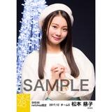 SKE48 2017年12月度 net shop限定個別生写真「聖歌隊」5枚セット 松本慈子