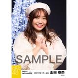 SKE48 2017年12月度 net shop限定個別生写真「聖歌隊」5枚セット 山田樹奈