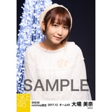 SKE48 2017年12月度 net shop限定個別生写真「聖歌隊」5枚セット 大場美奈