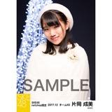 SKE48 2017年12月度 net shop限定個別生写真「聖歌隊」5枚セット 片岡成美
