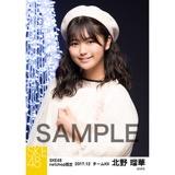 SKE48 2017年12月度 net shop限定個別生写真「聖歌隊」5枚セット 北野瑠華