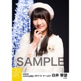 SKE48 2017年12月度 net shop限定個別生写真「聖歌隊」5枚セット 白井琴望