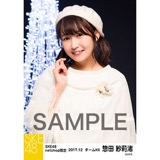 SKE48 2017年12月度 net shop限定個別生写真「聖歌隊」5枚セット 惣田紗莉渚