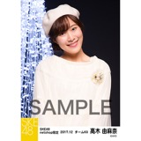 SKE48 2017年12月度 net shop限定個別生写真「聖歌隊」5枚セット 高木由麻奈