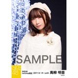 SKE48 2017年12月度 net shop限定個別生写真「聖歌隊」5枚セット 高柳明音