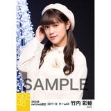 SKE48 2017年12月度 net shop限定個別生写真「聖歌隊」5枚セット 竹内彩姫