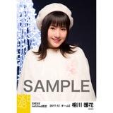 SKE48 2017年12月度 net shop限定個別生写真「聖歌隊」5枚セット 相川暖花