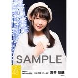 SKE48 2017年12月度 net shop限定個別生写真「聖歌隊」5枚セット 浅井裕華