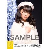 SKE48 2017年12月度 net shop限定個別生写真「聖歌隊」5枚セット 市野成美