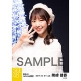 SKE48 2017年12月度 net shop限定個別生写真「聖歌隊」5枚セット 熊崎晴香