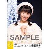 SKE48 2017年12月度 net shop限定個別生写真「聖歌隊」5枚セット 菅原茉椰