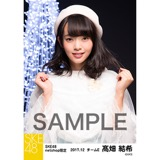 SKE48 2017年12月度 net shop限定個別生写真「聖歌隊」5枚セット 髙畑結希