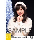SKE48 2017年12月度 net shop限定個別生写真「聖歌隊」5枚セット 福士奈央