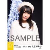 SKE48 2017年12月度 net shop限定個別生写真「聖歌隊」5枚セット 大芝りんか