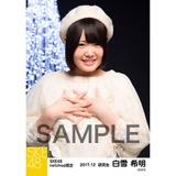SKE48 2017年12月度 net shop限定個別生写真「聖歌隊」5枚セット 白雪希明