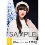 SKE48 2017年12月度 net shop限定個別生写真「聖歌隊」5枚セット 野々垣美希