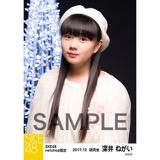 SKE48 2017年12月度 net shop限定個別生写真「聖歌隊」5枚セット 深井ねがい