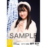 SKE48 2017年12月度 net shop限定個別生写真「聖歌隊」5枚セット 森平莉子