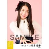 SKE48 2017年12月度 個別生写真「なんて銀河は明るいのだろう」衣装5枚セット 松本慈子