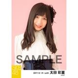SKE48 2017年12月度 個別生写真「なんて銀河は明るいのだろう」衣装5枚セット 太田彩夏