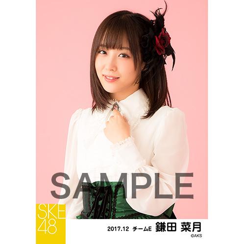 SKE48 2017年12月度 個別生写真「なんて銀河は明るいのだろう」衣装5枚セット 鎌田菜月