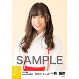 SKE48 2018年1月度 net shop限定個別生写真「巫女」5枚セット 一色嶺奈