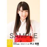 SKE48 2018年1月度 net shop限定個別生写真「巫女」5枚セット 井上瑠夏