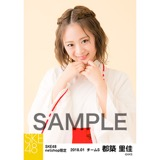 SKE48 2018年1月度 net shop限定個別生写真「巫女」5枚セット 都築里佳